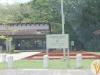entrada a comalcalco