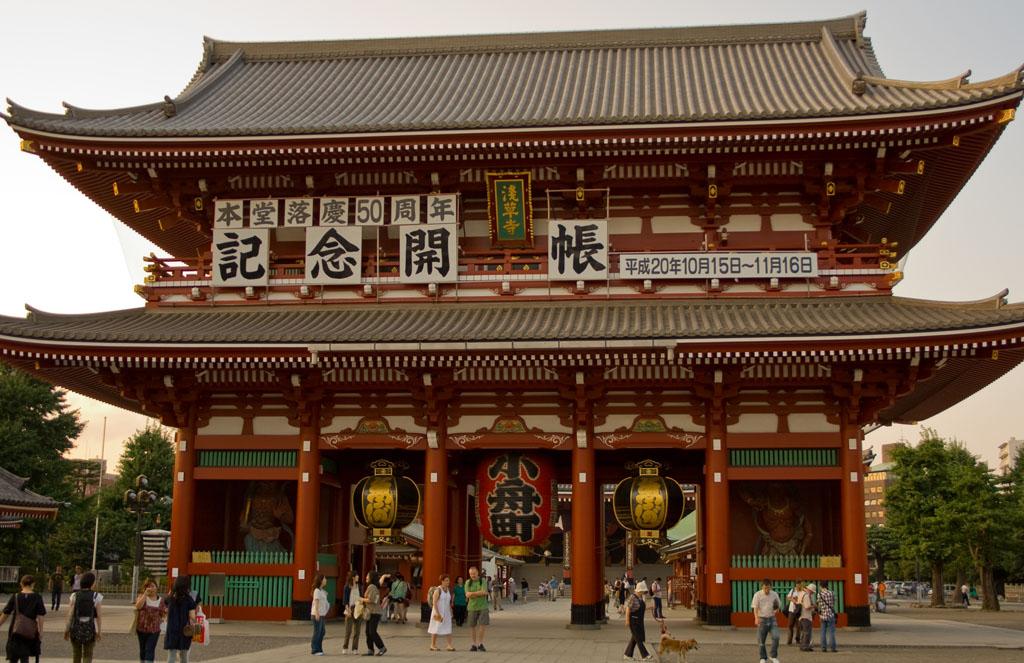 Sensō-ji en Japón