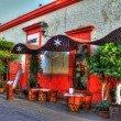 Buena Comida, Mariachi y Colorido en Tlaquepaque Jalisco
