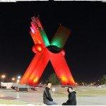 Te Invitamos a Conocer Ciudad Juárez México