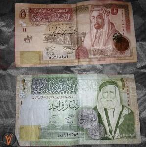 dinares